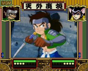 Tengai Makyou: Dennou Karakuri Kakutouden