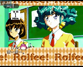 Tonari no Princess Rolfee!