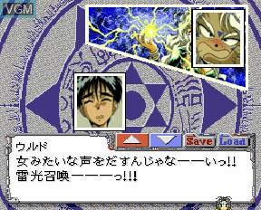 Aa! Megami-sama!
