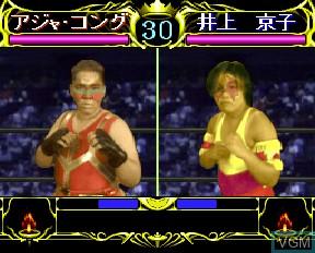 Zen-Nippon Joshi Pro Wrestling - Queen of Queens