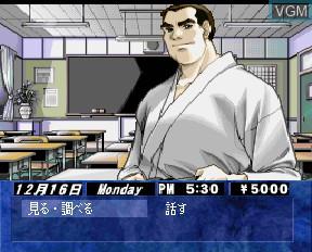 Image in-game du jeu Doukyuusei 2 sur NEC PC-FX