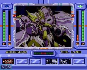 Image in-game du jeu Ginga Ojousama Densetsu Yuna FX - Kanashimi no Siren sur NEC PC-FX