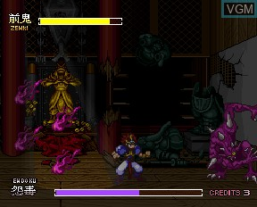 Image in-game du jeu Kishin Douji Zenki FX - Vajra Fight sur NEC PC-FX