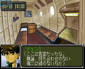 Image in-game du jeu Kokuu Hyouryuu Nirgends sur NEC PC-FX