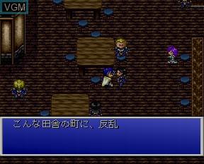 Image in-game du jeu Miraculum - The Last Revelation sur NEC PC-FX