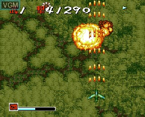 Image in-game du jeu Choujin Heiki Zeroigar sur NEC PC-FX