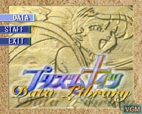 Image in-game du jeu Anime Freak FX Volume 6 sur NEC PC-FX