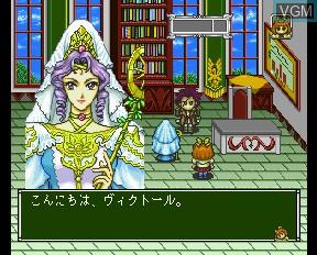Image in-game du jeu Angelique Special 2 sur NEC PC-FX