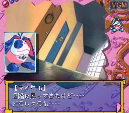 Image in-game du jeu Minimum Nanonic sur NEC PC-FX