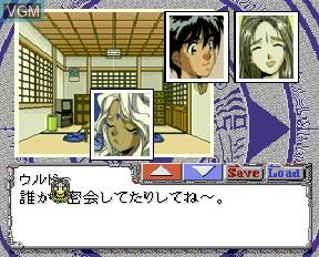 Image in-game du jeu Aa! Megami-sama! sur NEC PC-FX