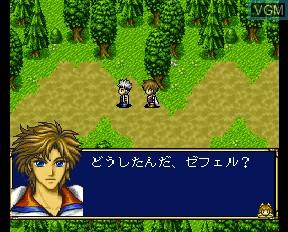Image in-game du jeu Angelique - Tenkuu No Requim sur NEC PC-FX