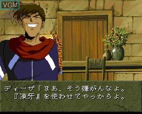 Image in-game du jeu Blue Breaker sur NEC PC-FX