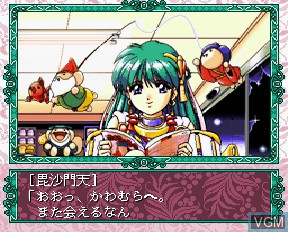 Image in-game du jeu Can Can Bunny Extra DX sur NEC PC-FX