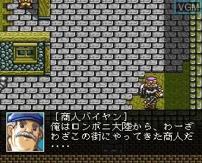 Image in-game du jeu Dragon Knight 4 sur NEC PC-FX