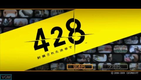 Image de l'ecran titre du jeu 428 - Fuusa Sareta Shibuya de sur Sony PSP