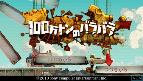 Image de l'ecran titre du jeu 100-Man Ton no Barabara sur Sony PSP