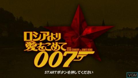 Image de l'ecran titre du jeu 007 - Russia Yori Ai o Komete sur Sony PSP