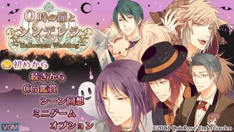 Image de l'ecran titre du jeu 0-Ji no Kane to Cinderella - Halloween Wedding sur Sony PSP