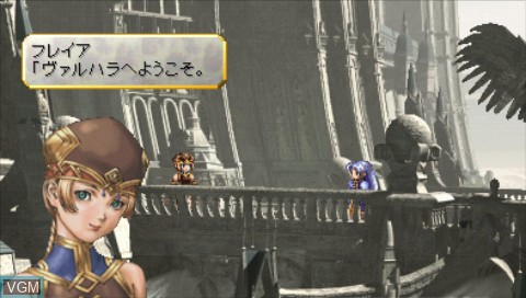 Image du menu du jeu Valkyrie Profile - Lenneth sur Sony PSP