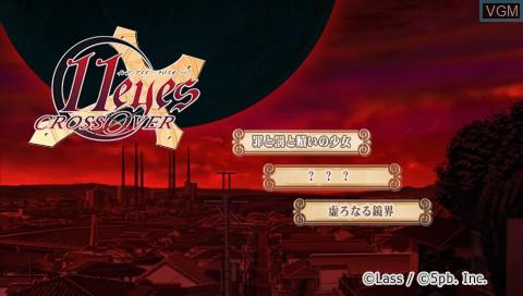 Image du menu du jeu 11 Eyes Crossover sur Sony PSP