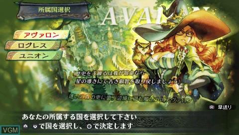 Image du menu du jeu Grand Knights History sur Sony PSP