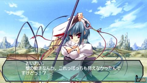 Image du menu du jeu Shin Koihime Musou Ryouran Gihen sur Sony PSP