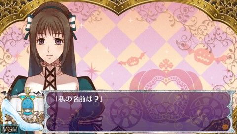 Image du menu du jeu 0-Ji no Kane to Cinderella - Halloween Wedding sur Sony PSP