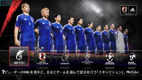 Image du menu du jeu World Soccer Winning Eleven 2014 - Aoki Samurai no Chousen sur Sony PSP