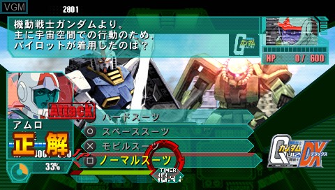 Quiz Kidou Senshi Gundam - Toisenshi DX