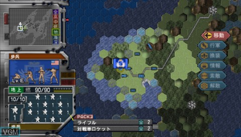 Daisenryaku VII Exceed