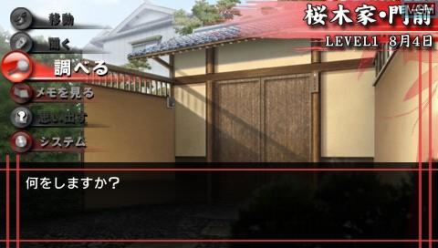 Yamamura Misa Suspense - Kyoto Kurama Sansou Satsujin Jiken