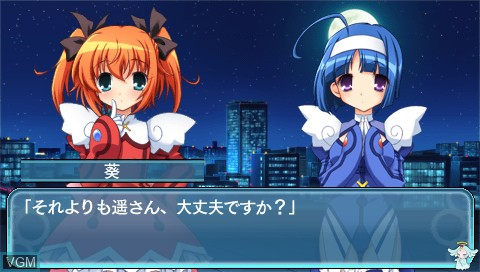 Kaitou Tenshi Twin Angel - Toki to Sekai no Meikyuu