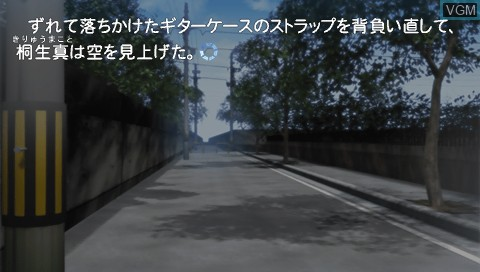 L no Kisetsu - Double Pocket