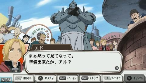 Hagane no Renkinjutsushi - Fullmetal Alchemist - Yakusoku no Hi e