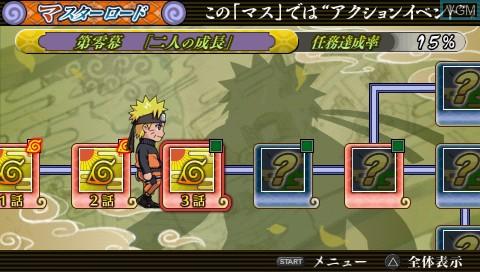 Naruto Shippuden - Narutimate Accel 3