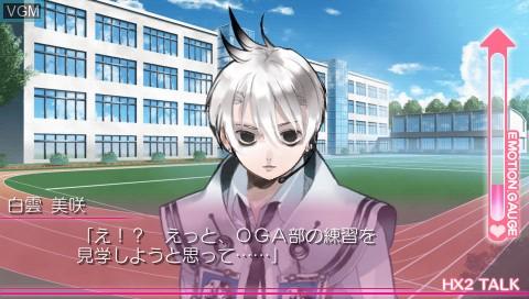 O-G-A Onigokko Royale - Hunter wa Field de Koi o Suru