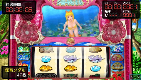 PachiPara Slot - Pachi-Slot Super Umi Monogatari in Okinawa