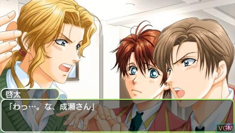 Gakuen Heaven Boys Love Scramble