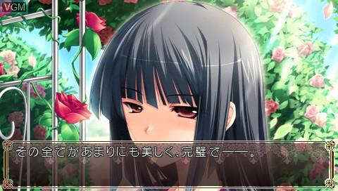 Hana to Otome ni Shukufuku o - Harukaze no Okurimono - Portable