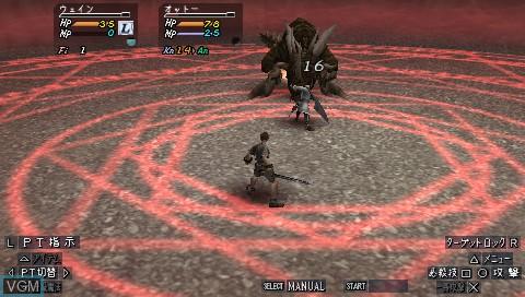 Valhalla Knights 2 - Battle Stance