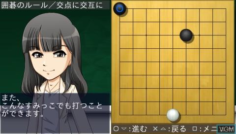 Umezawa Yukari no Yasashii Igo
