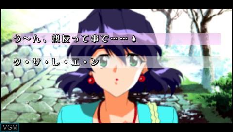 Yarudora Portable - Kisetsu o Dakishimete