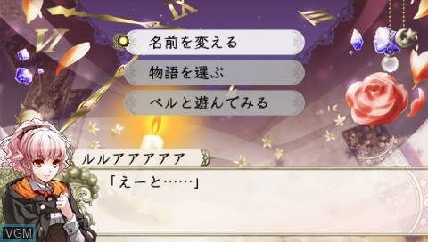 Wand of Fortune 2 FD - Kimi ni Sasageru Epilogue
