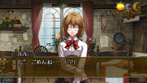 Wand of Fortune - Mirai e no Prologue Portable