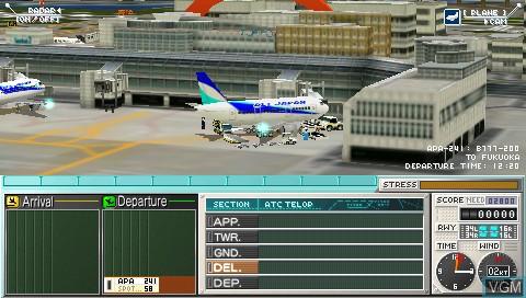 I Am an Air Traffic Controller - Airport Hero Tokyo