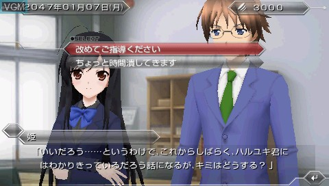 Accel World - Ginyoku no Kakusei