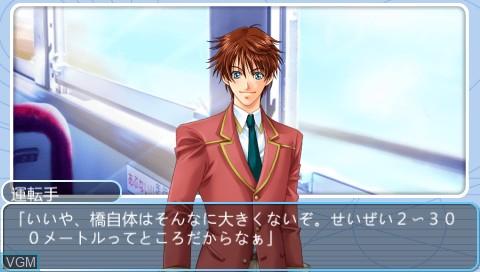 Gakuen Heaven 2 - Double Scramble!
