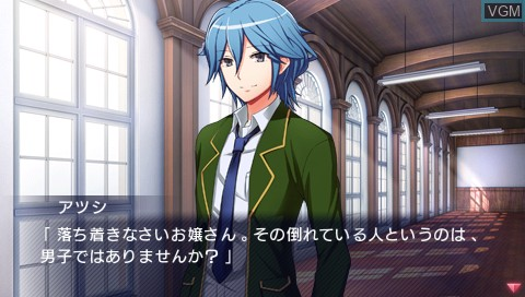 Image in-game du jeu Tanteibu Complete Box sur Sony PSP