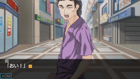 Image in-game du jeu Yamada Hajime Box sur Sony PSP