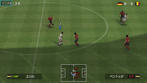 Image in-game du jeu World Soccer Winning Eleven 2014 - Aoki Samurai no Chousen sur Sony PSP